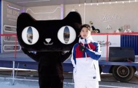 科颜氏携巅峰保湿产品亮相天猫超级品牌日,极限人生即刻开启