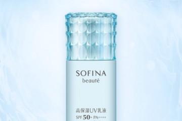 护肤小白第一课,来自SOFINA苏菲娜的防晒守护