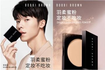 芭比波朗携首位男性中国区品牌代言人许光汉 「定」义底妆新「妆」态