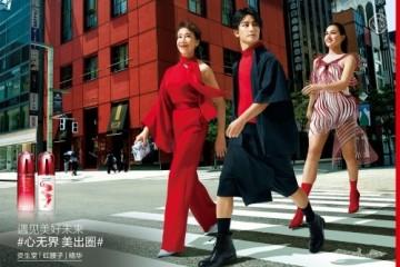 SHISEIDO资生堂缤纷点亮上海环球港双子塔,传递美出圈能量