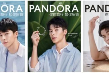 Pandora潘多拉珠宝携全新品牌代言人许光汉 邀你共赴奇妙旅程#你的旅行 如你所链#